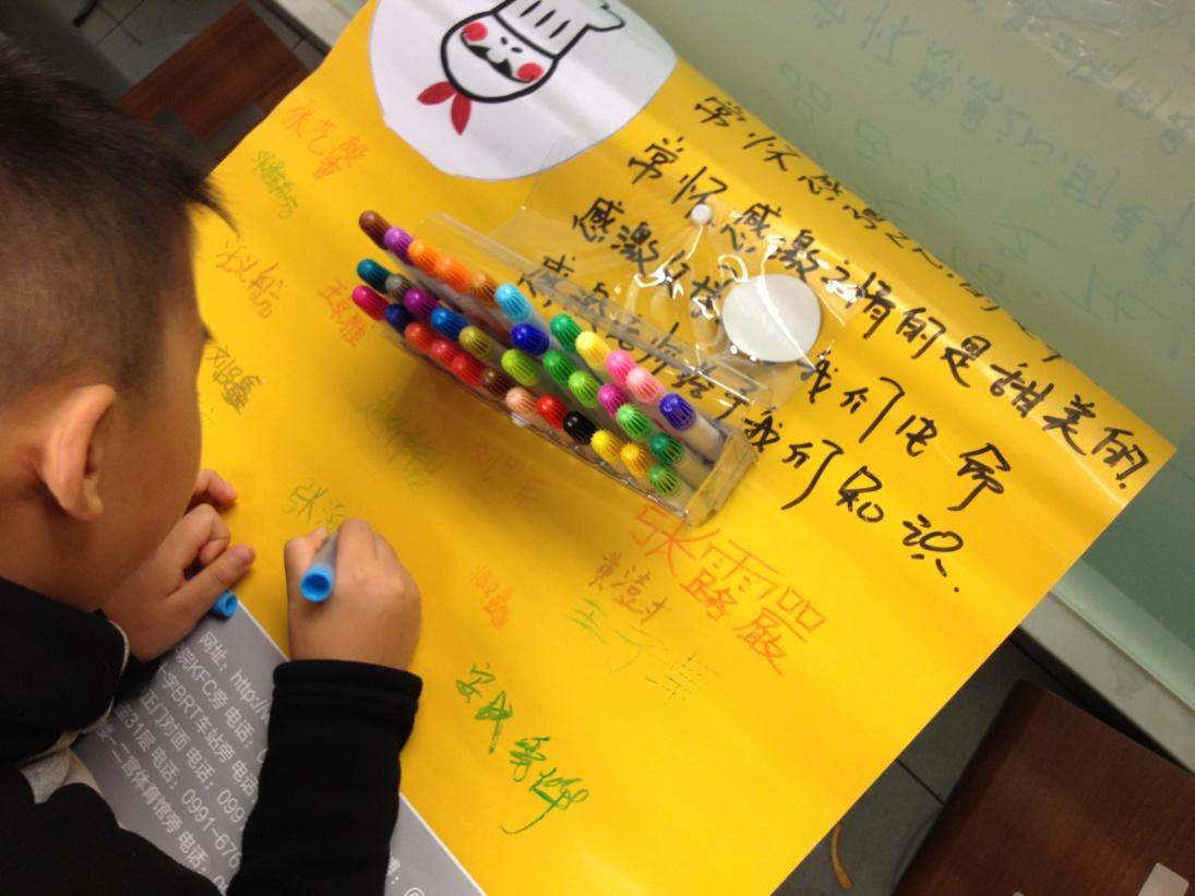 学校厨房招贴画-学厨房英语,品西方文化 新东方携 参与活动的小朋友要快快抓紧时间