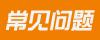江西航空职业技术学院四六级成绩查询问题
