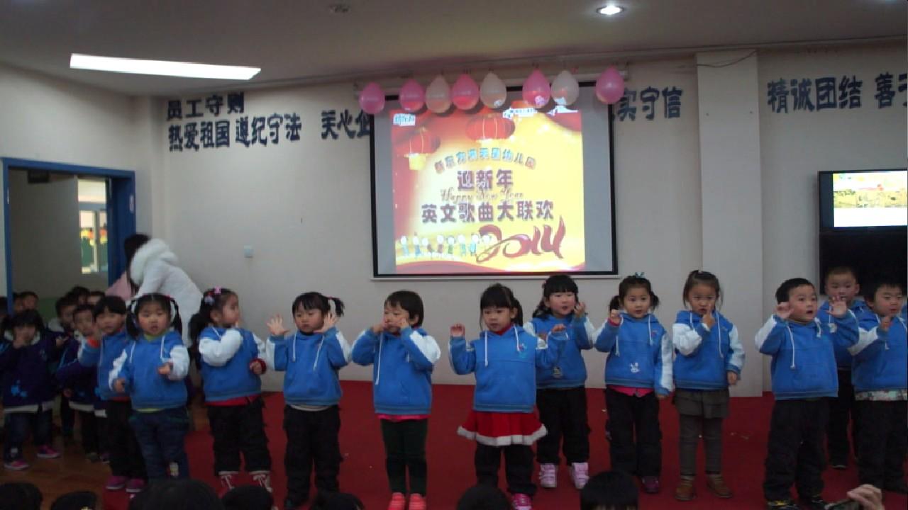 新东方满天星幼儿园举办新年英语儿歌大赛:齐歌欢唱