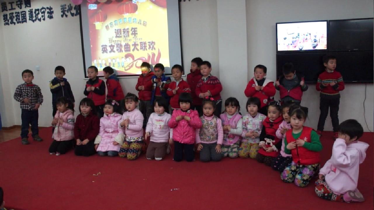 新东方满天星幼儿园举办新年英语儿歌大赛:一起唱