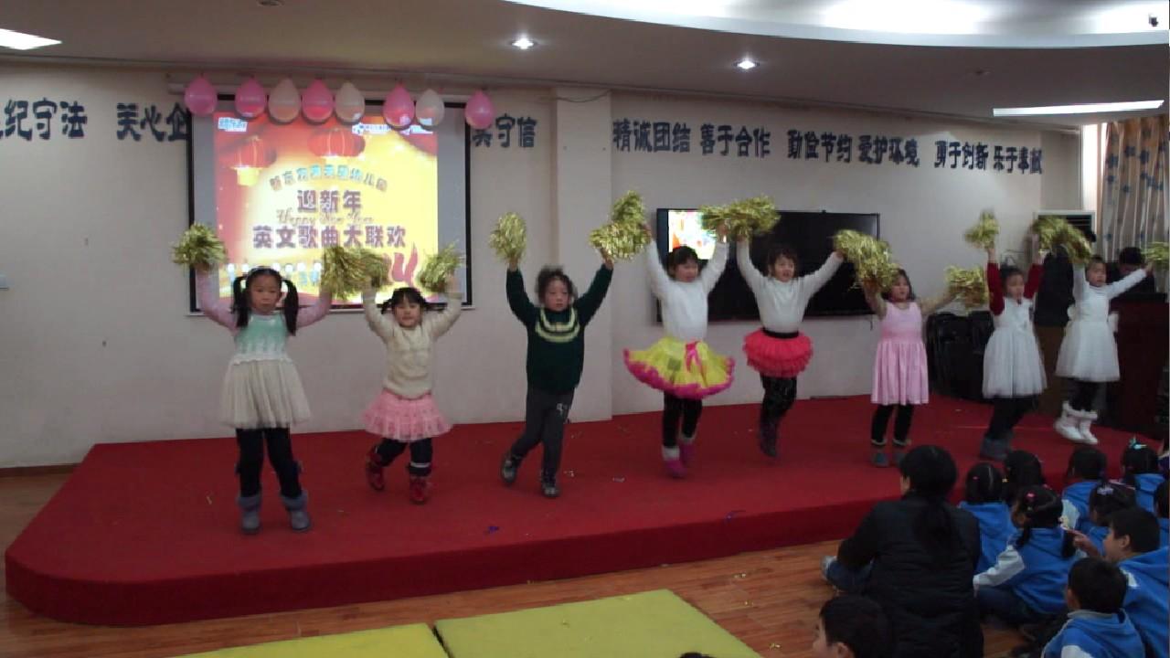 新东方满天星幼儿园举办新年英语儿歌大赛:热舞开场