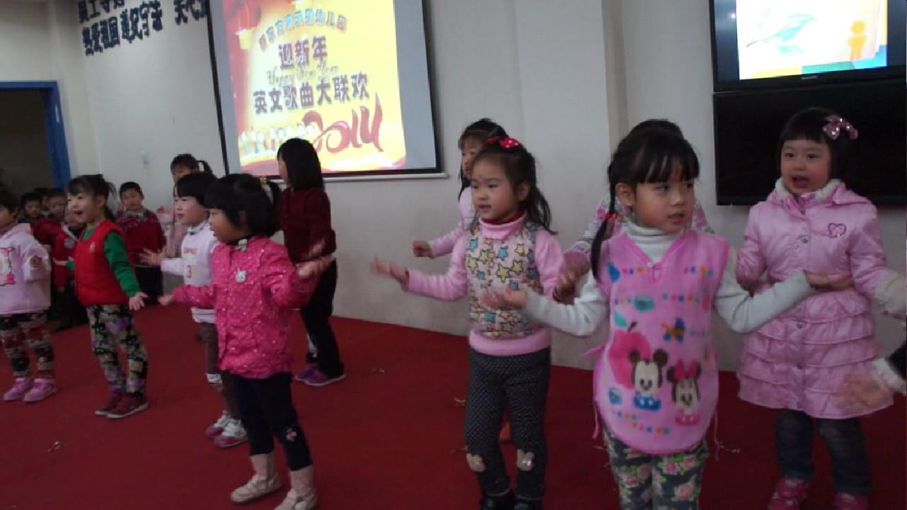 新东方满天星幼儿园举办新年英语儿歌大赛:唱唱跳跳