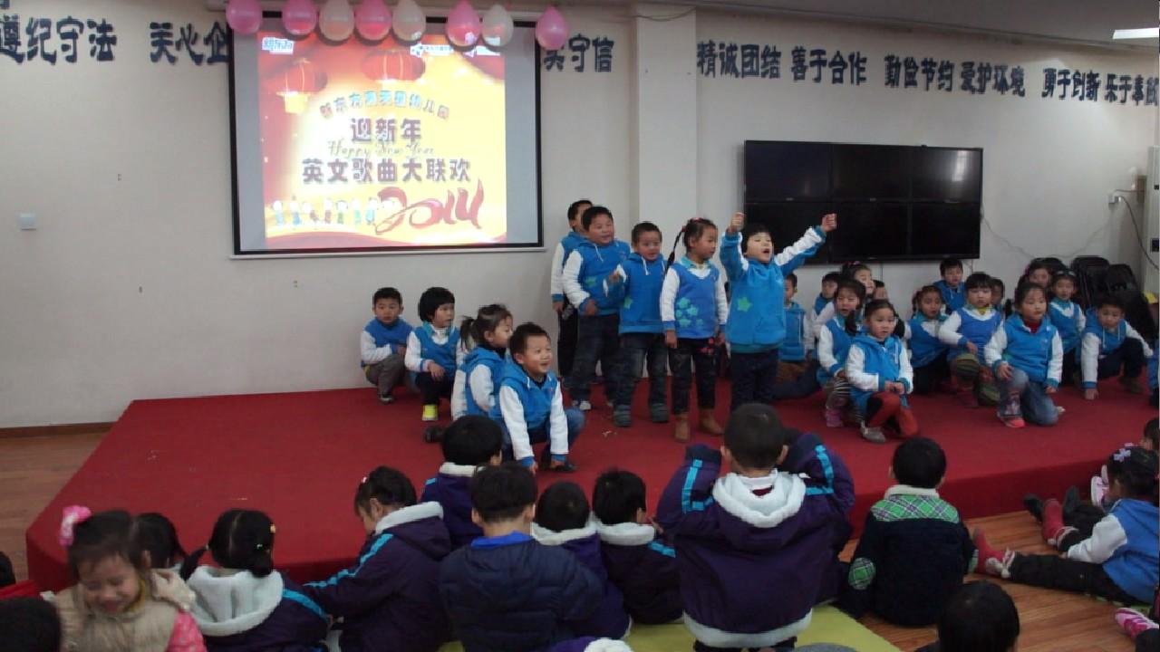 新东方满天星幼儿园举办新年英语儿歌大赛:欢歌笑舞
