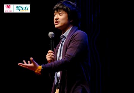 【2014新春年会】杭州新东方900余名教职员工