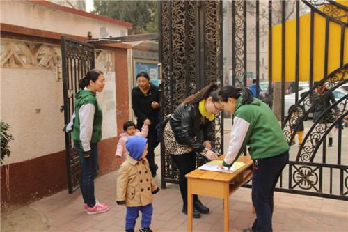 新东方满天星幼儿园八里庄园举行感恩妈妈亲子活动