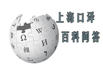 新东方带你全方位了解上海口译考试