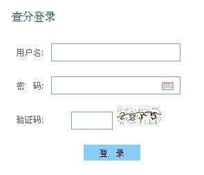 2014贵州高考成绩查询入口