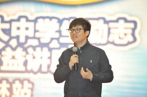 朱伟老师在演讲中
