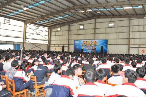 2014梦想之旅柳州站柳州民族中学活动现场