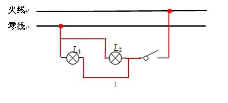 电流电路中考题