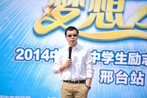 李旭老师在金华中学演讲中