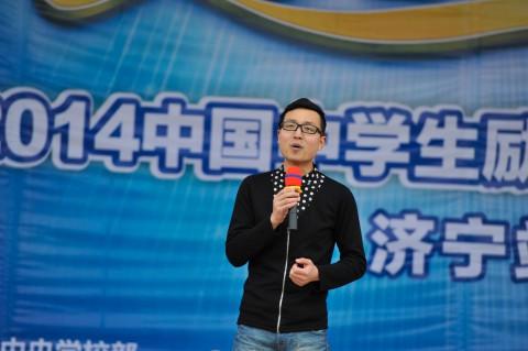 杨芮老师在讲座中