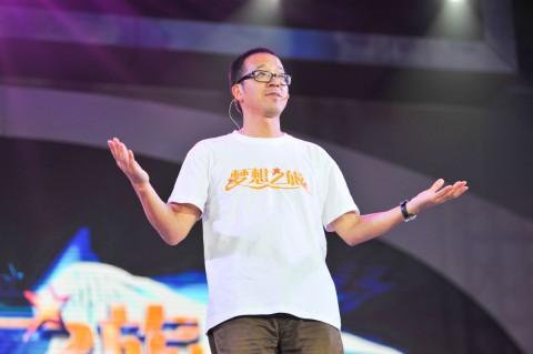 2014新東方夢想之旅超級盛典俞敏洪老師演講