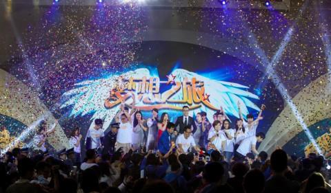 2014新東方夢想之旅超級盛典