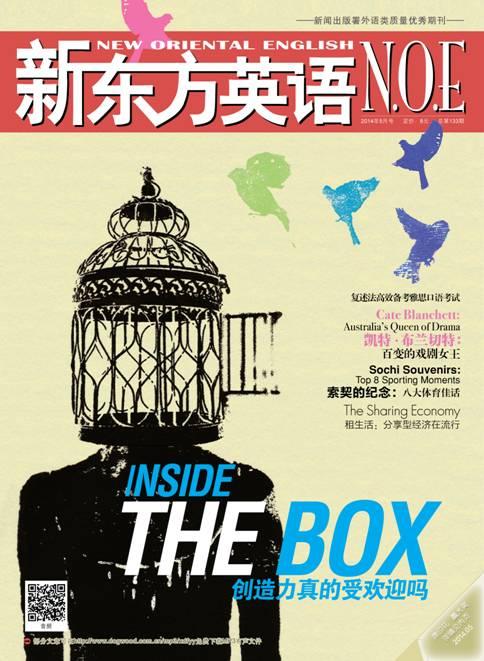 《新东方英语》杂志2014年5月号