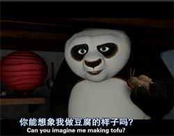 新东方:看电影美剧应该开字幕吗