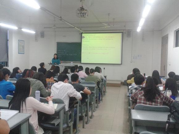 ... 成都新东方 西华大学四级 六级校内合作班 正式开课