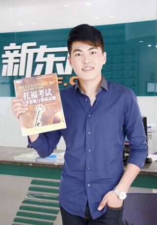 深圳新东方学员沙宁浩
