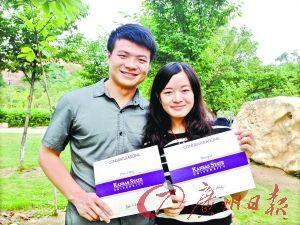 华南农业大学学霸情侣携手公费留美-华南农大学霸情侣携手公费赴美图片