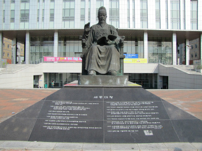 在仁川大学校园里,有一尊高大的塑像,这个人就是韩国文字的发明人——李祹。