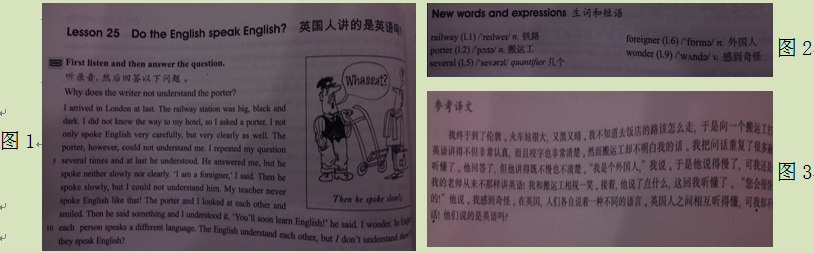 """新东方:巧借""""新概念"""",铸我生花笔"""