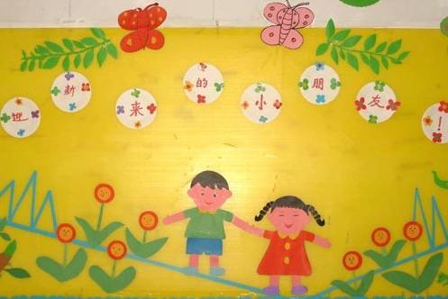 幼儿园环境布置图片:教室墙面装饰