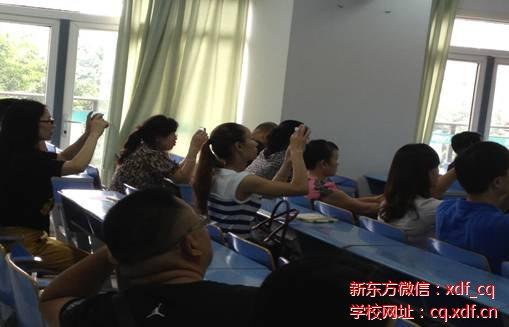 新东方泡泡六年级学员学习规划会
