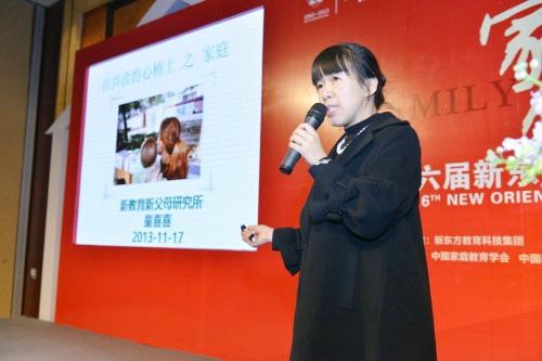 童喜喜 儿童文学作家、新教育新父母研究所所长、2012年度全国推动读书十大人物