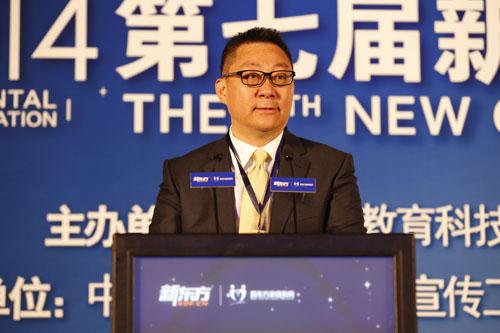 第七届新东方家庭教育高峰论坛开幕致辞领导周成刚