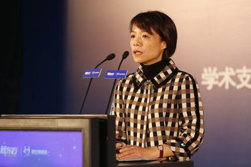 第七届新东方家庭教育高峰论坛主论坛发言嘉宾林茹萍