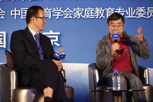 第七届新东方家庭教育高峰论坛主论坛圆桌对话图集