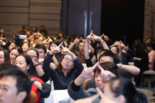 第七届新东方家庭教育高峰论坛学前论坛现场互动图集
