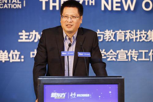 第七届新东方家庭教育高峰论坛主论坛发言嘉宾熊丙奇