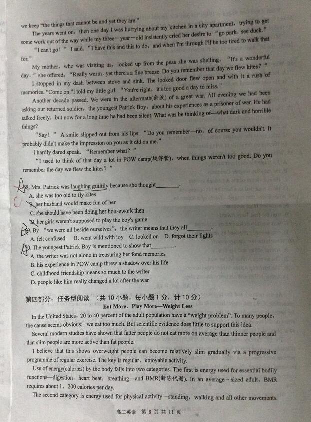 2014年新区实验高二英语上册第一次月考试卷答案