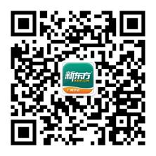 新东方广州学校官方微信