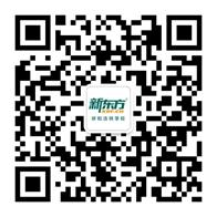 新东方呼和浩特学校官方微信