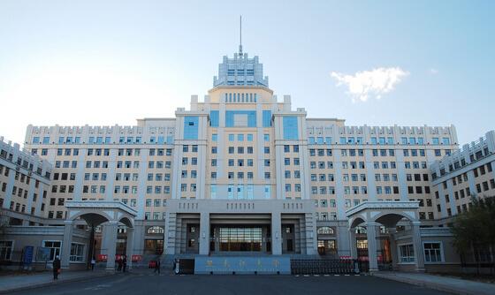 哈尔滨gre考场:黑龙江大学-新东方网