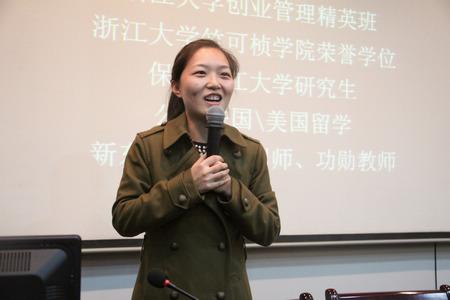 新东方杭州学校初中英语项目负责人——王迎宁老师