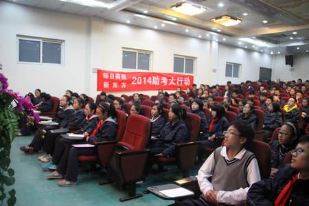 杭州新东方励志讲座走进朝晖中学