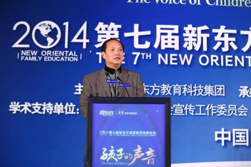刘翔平 北京师范大学心理学院教授、临床与咨询心理研究所所长、中国学习障碍研究会副会长