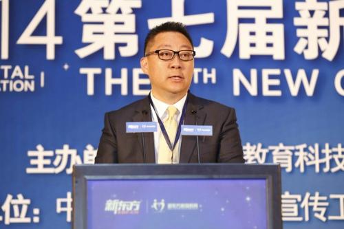 周成刚:新东方教育科技集团执行总裁