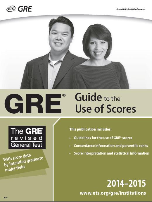 2014至2015年GRE分数说明官方指南