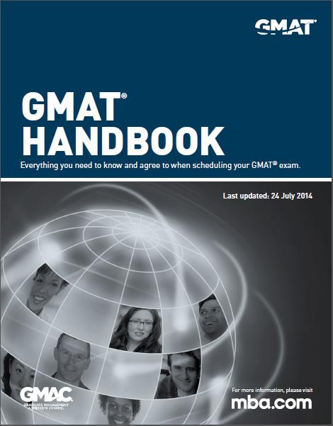 2015年GMAT考试官方手册下载
