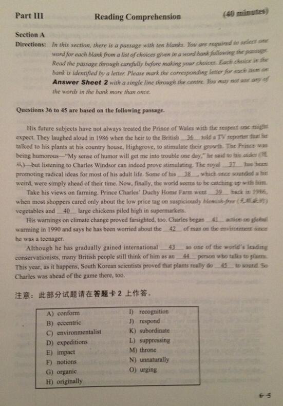 新东方2014年12月六级选词填空真题及答案 新