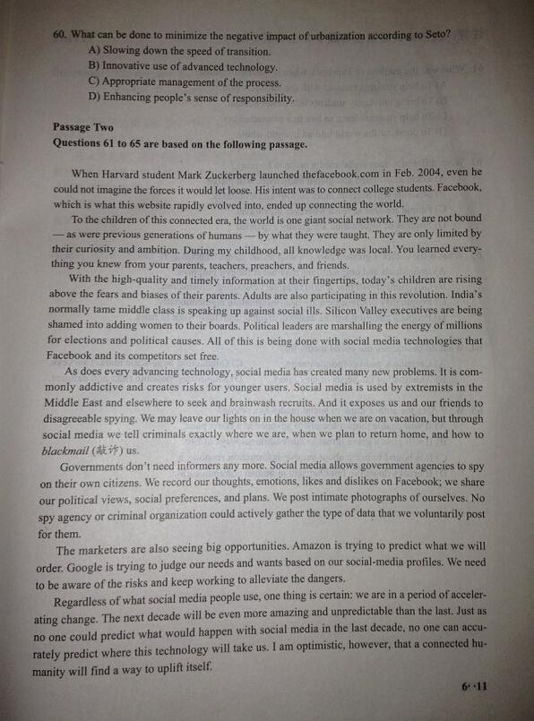 新东方2014年12月六级仔细阅读真题及答案 新