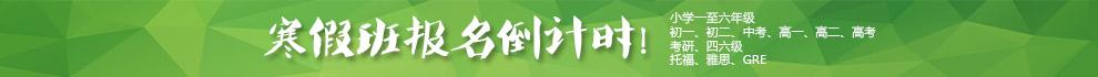 深圳新东方报名课程集中页