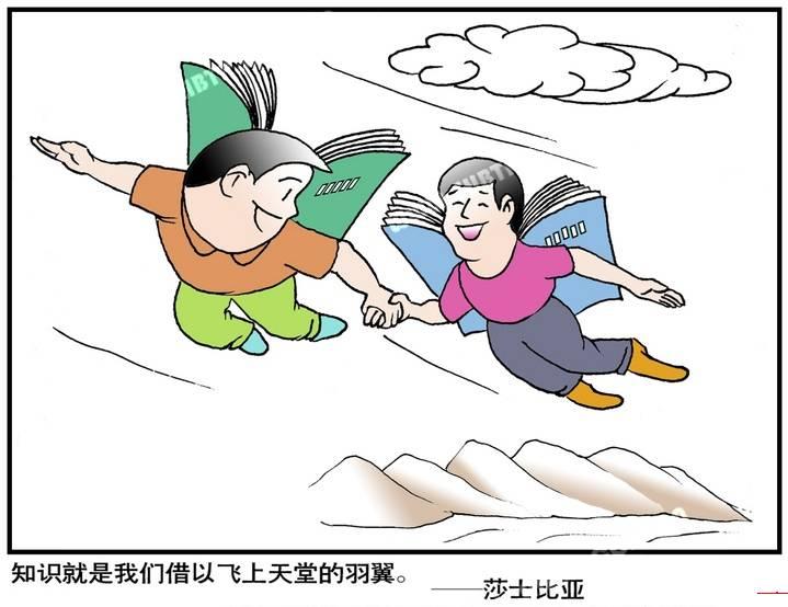 读书手抄报卡通人物素材图片(一)
