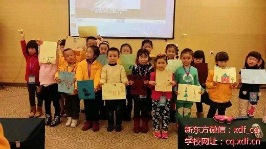 重庆泡泡少儿教育