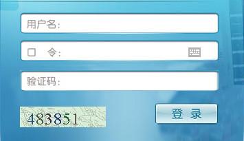 2017重庆中考网上报名入口(重庆市教育招生信息网)
