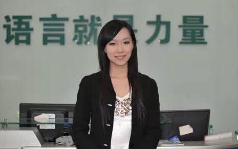 上海新东方金祎